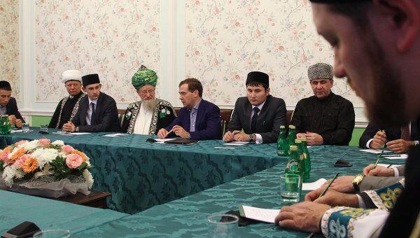 Президент РФ Д.Медведев в Уфе встретился с мусульманским духовенством