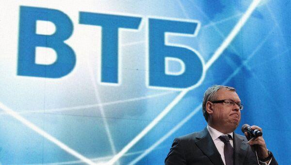 Председатель правления ОАО Банк ВТБ Андрей Костин . Архив
