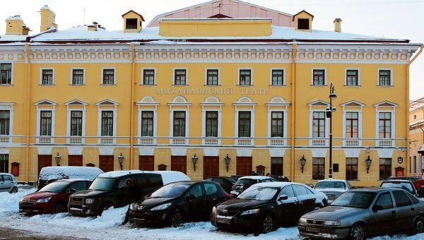Здание Михайловского театра. Архивное фото