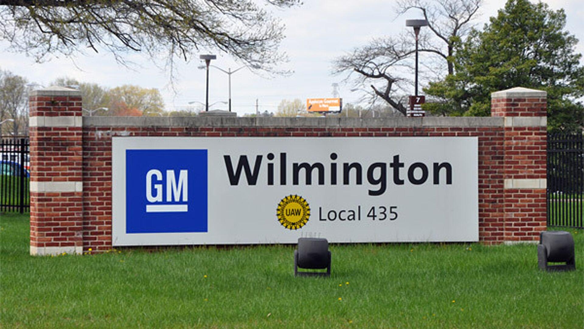 General Motors отзовет почти шесть миллионов автомобилей