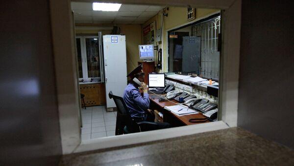 Дежурная часть полиции. Архивное фото