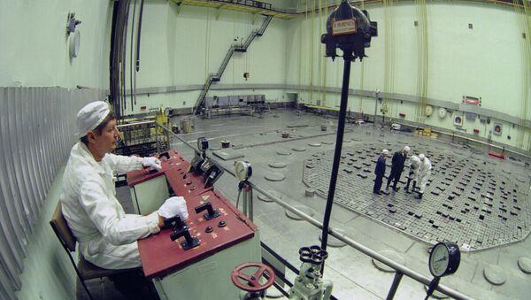Сибирский химический комбинат в Северске. Архивное фото