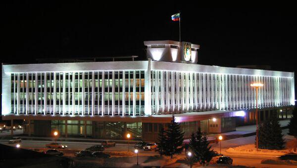 Администрация Томской области. Здание