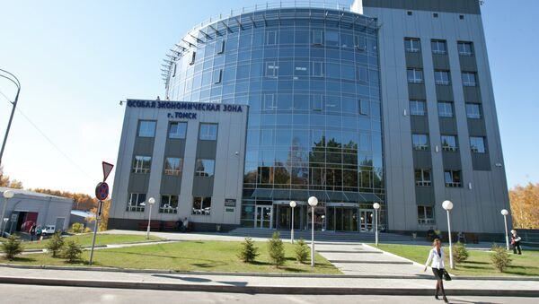 Административное здание Особой экономической зоны Томск