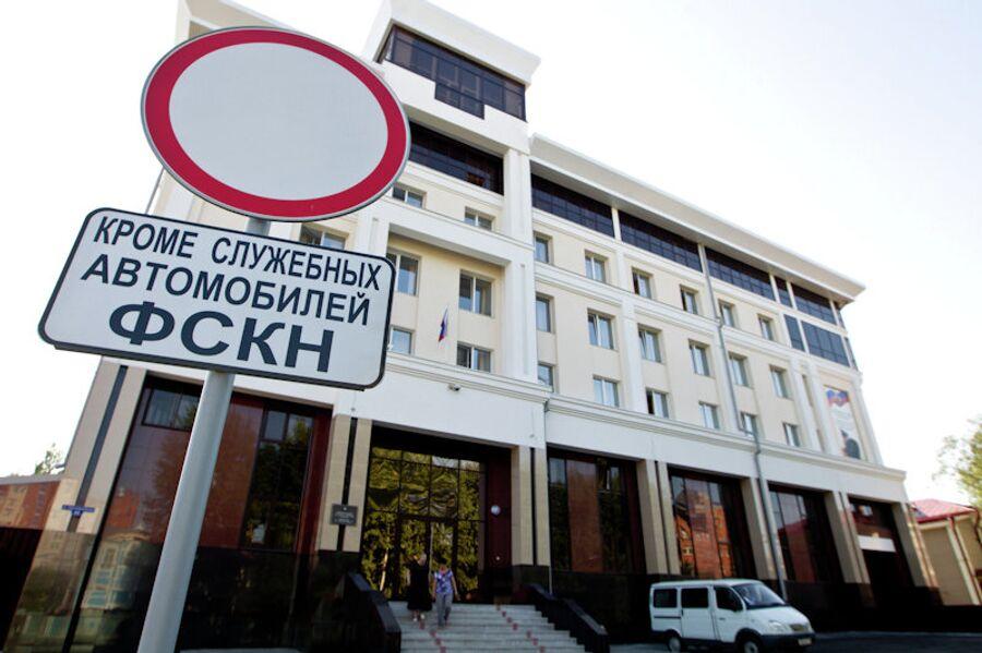 Управление Федеральной службы Российской Федерации по контролю за оборотом наркотиков по Томской области