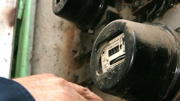 Прибор учета электроэнергии