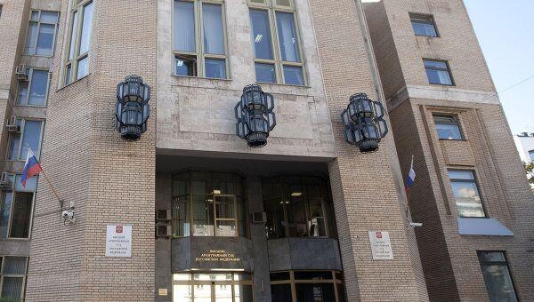 Здание Высшего Арбитражного суда РФ. Архив