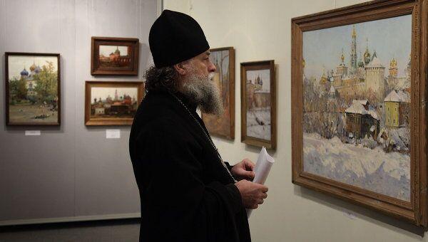 Открытие выставки Троице-Сергиева Лавра в произведениях искусства
