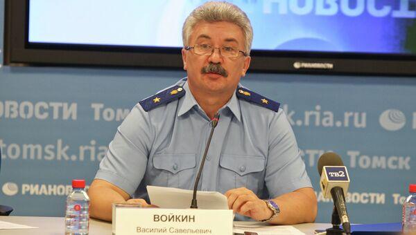Прокурор Томской области Василий Войкин