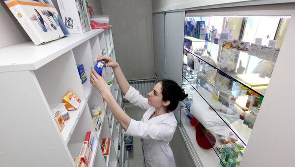 Работа аптеки. Архивное фото
