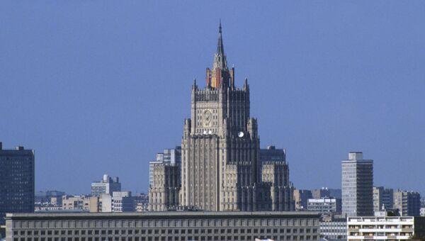 Вид на здание МИД РФ на Смоленской площади в Москве, архивное фото