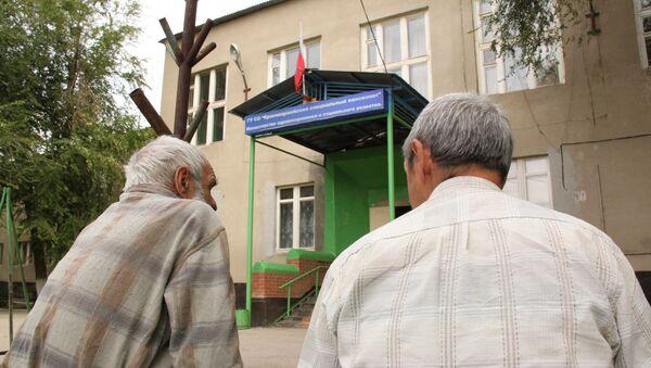 Старики в доме престарелых. Архивное фото