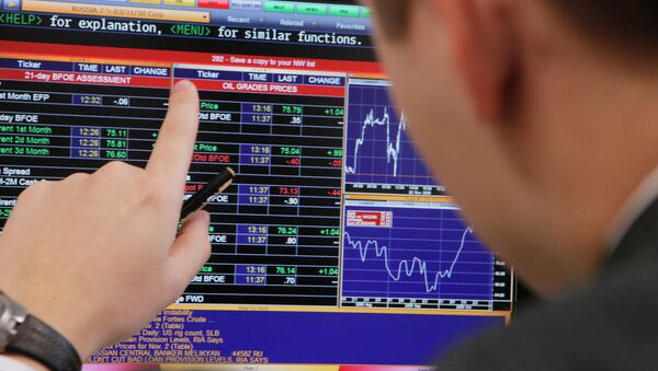 Работа Московской межбанковской валютной биржи, архивное фото