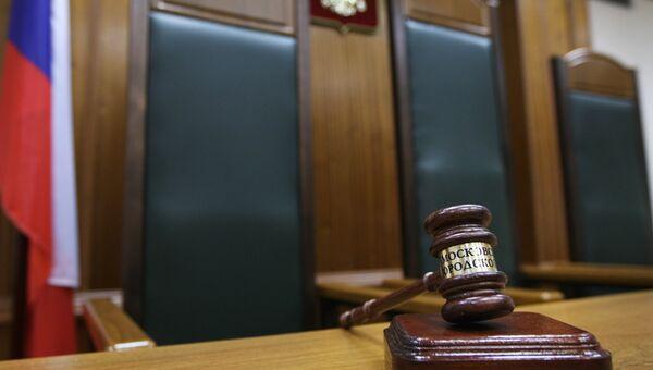 В судебном зале заседаний, архивное фото