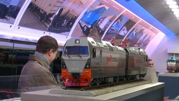 Поезд инноваций в Томске
