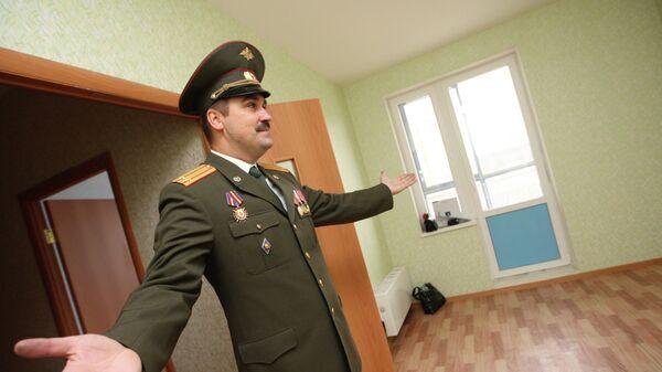 Семьи офицеров запаса Приволжско-Уральского военного округа получили квартиры