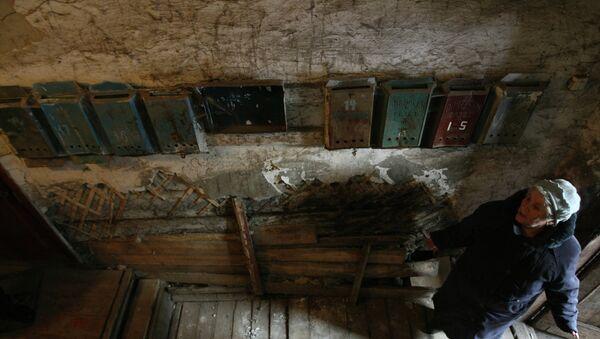 Ветхое жилье, архивное фото