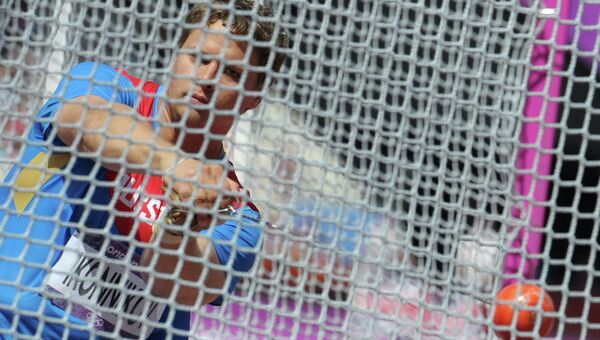 Российский спортсмен Кирилл Иконников. Архивное фото