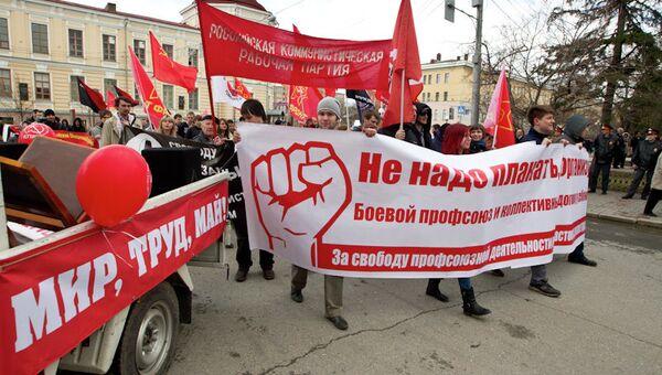 Первомай в Томске, фото из архива