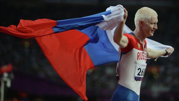 Российский спортсмен Федор Триколич