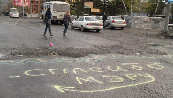 Активисты общественного движения Дороги Томска высадили цветы в самые глубокие ямы на городских дорогах