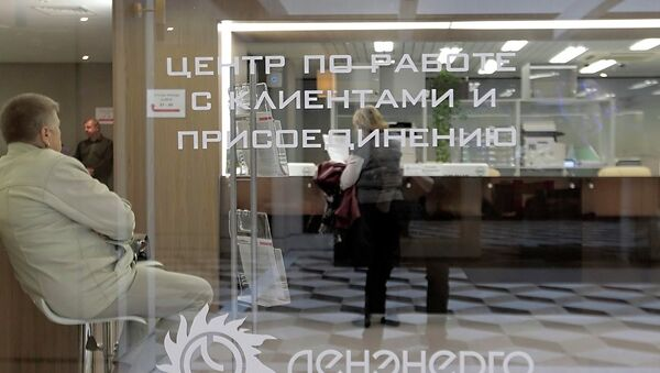 Центр по работе с клиентами Ленэнерго. Архивное фото