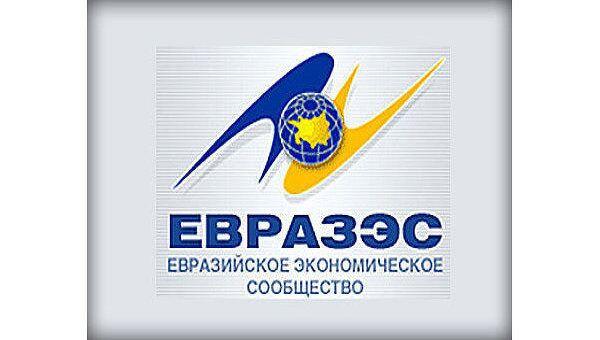 ЕврАзЭС. Логотип