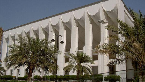 Здание парламента Кувейта