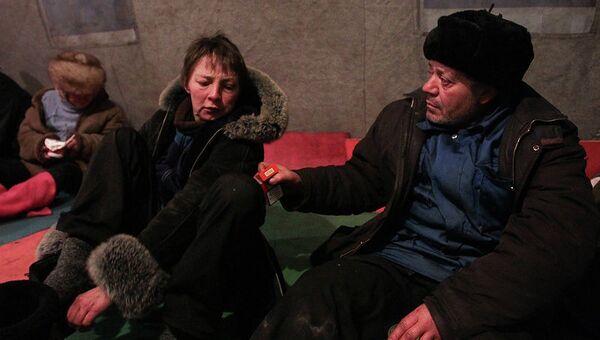 Пункт обогрева бездомных. Архив