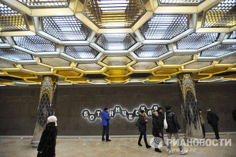 Открытие станции метро Ботаническая в Екатеринбурге