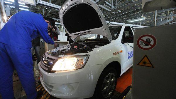 АвтоВАЗ приступил к серийному выпуску автомобиля LADA Granta. Архив