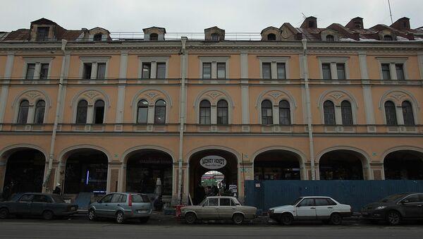 Апраксин двор в Петербурге. Архивное фото