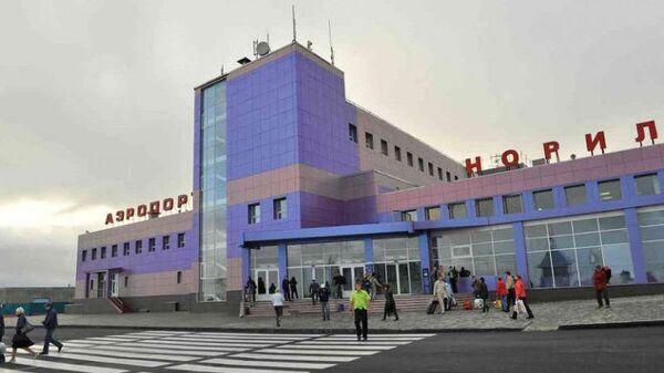 Аэропорт Норильска. Архивное фото
