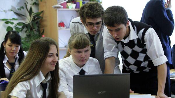 Муниципальная общеобразовательная школа-интернат Лицей-интернат Буревестник города Владивостока