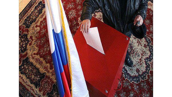 Голосование на региональных выборах начинается в России