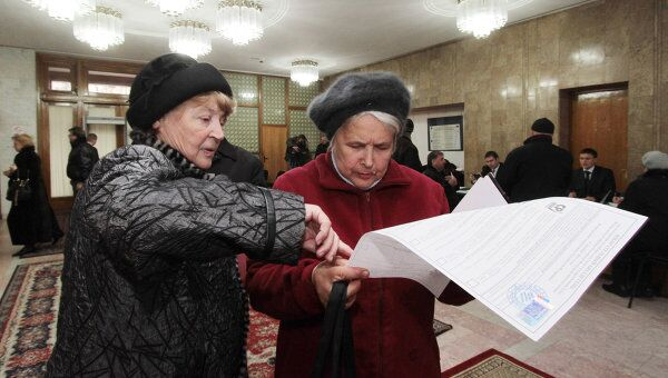 Выборы депутатов Государственной думы РФ на Украине