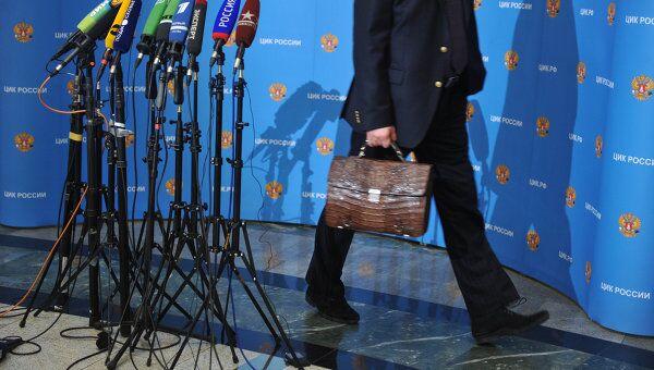 ЦИК распределит бесплатный эфир между кандидатами на пост президента