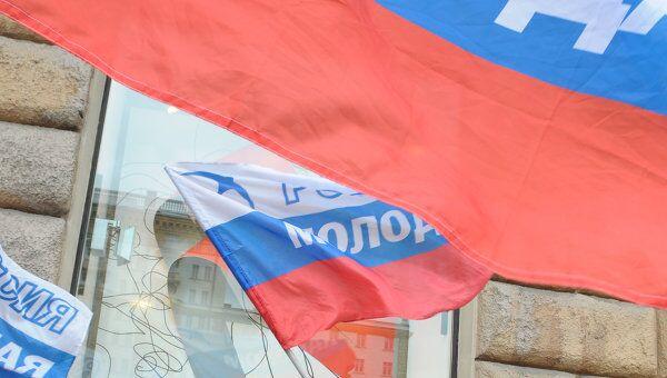 Акция движения Россия молодая. Архив