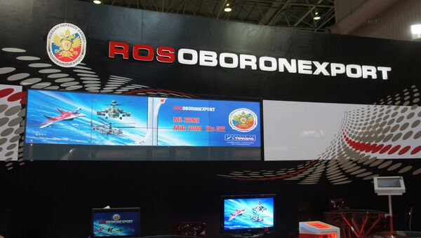 Экспозиция Рособоронэкспорт на выставке ЛИМА в Малайзии