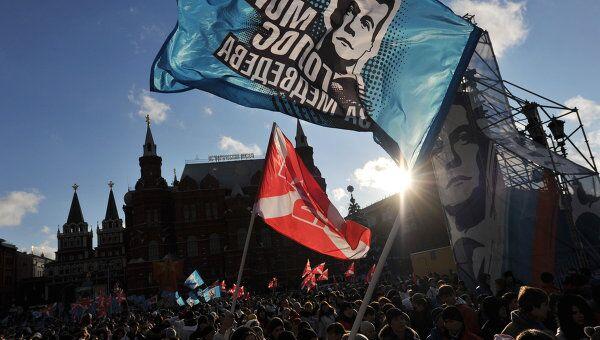 Молодежная акция на Манежной площади