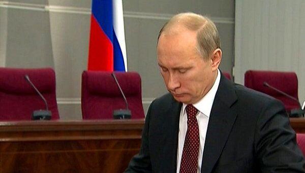 ЦИК принял документы Путина для регистрации кандидатом в президенты