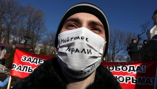 Акция протеста на Корабельной набережной Владивостока