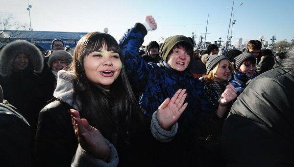 Массовая акция во Владивостоке. Архив