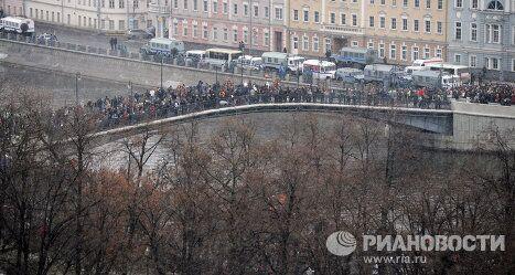 Митинг За честные выборы на Болотной площади