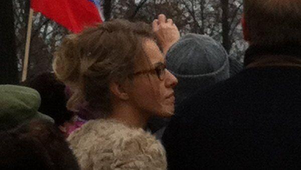 Ксения Собчак на Болотной площади