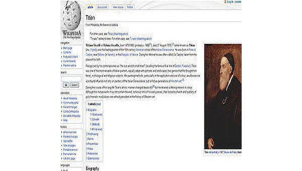Скриншот http://en.wikipedia.org/
