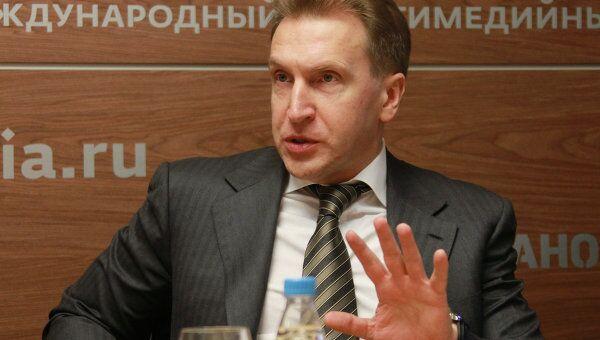 Пресс-ланч с Игорем Шуваловым. Архив