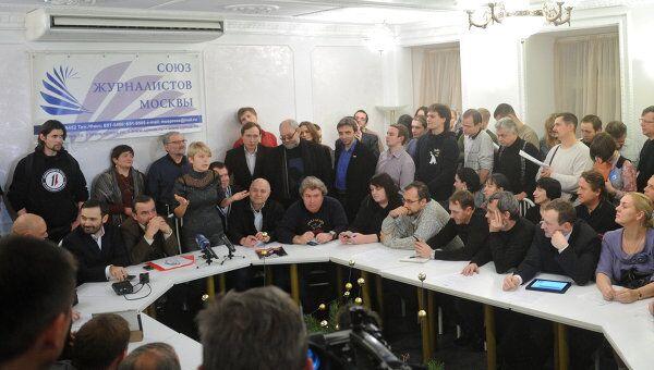 Расширенное заседание оргкомитета митинга 24 декабря в Доме журналиста