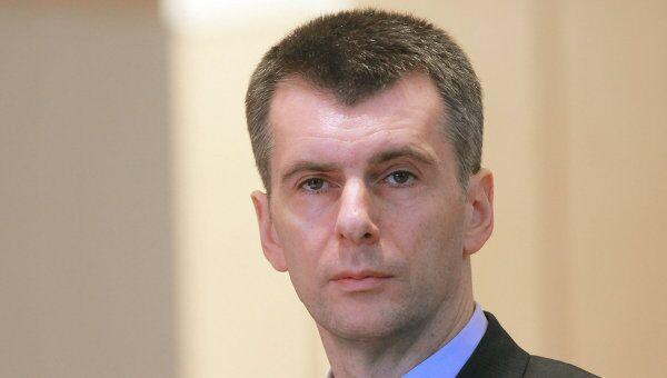 Заседание Комитета РСПП под председательством Михаила Прохорова