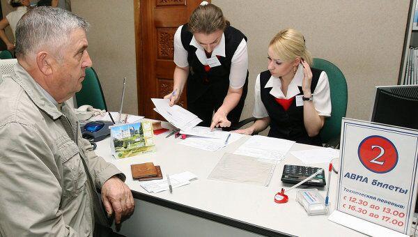 Продажа авиабилетов по льготным тарифам для дальневосточников